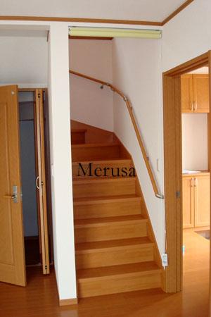 階段間仕切り2