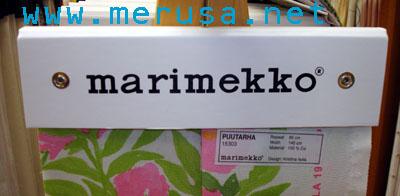 marimekko3