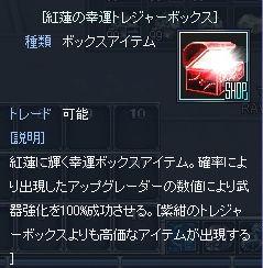 武魂BOX