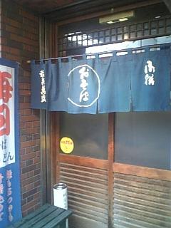 ko14kawa_inarimansei