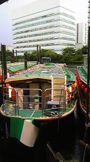 47gawa27sei-ship