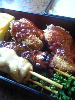 kayabacho_toritoku_bben