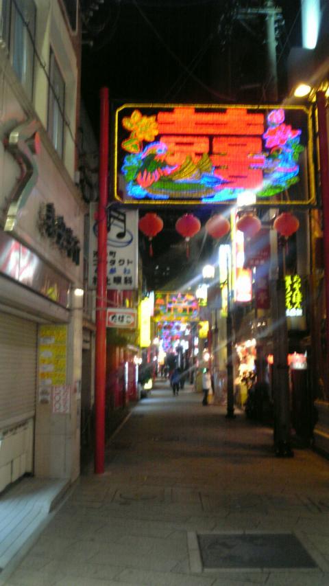 中華街内部