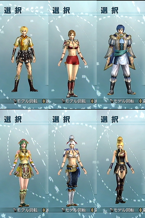 vocaloid in musou5empires another