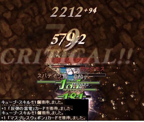 drop080729.jpg