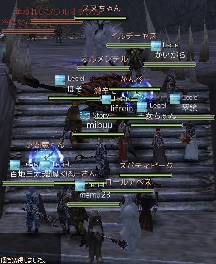 guildhunting0730.jpg