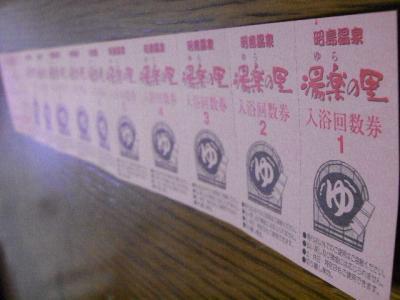 2011_02060020.jpg
