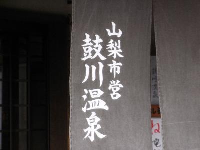 2011_04100112.jpg
