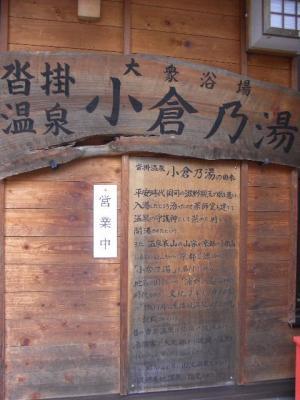 2011_04230088.jpg