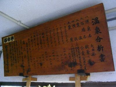 2011_05010178.jpg