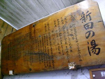 2011_05010192.jpg