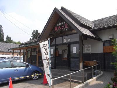 2011_06050070.jpg