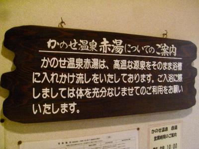 2011_06050212.jpg