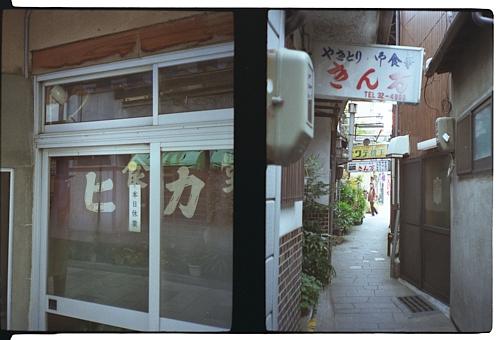無題-スキャンされた画像-06