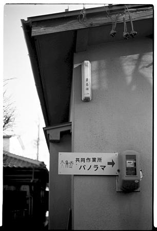 無題-スキャンされた画像-09