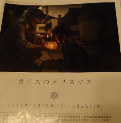 PC112569 (395x400)