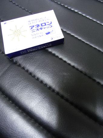 12022402.jpg