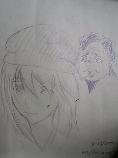PA0_0000_20081102152138.jpg
