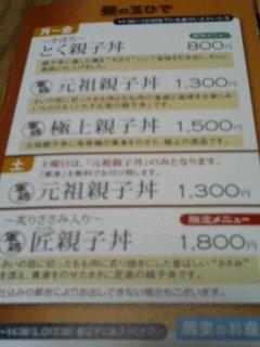 20080907202812.jpg