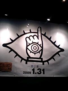 20080908200226