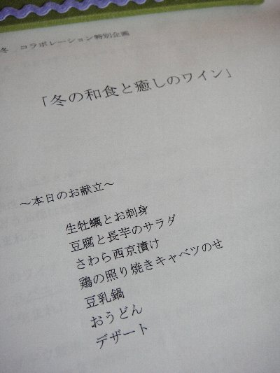 DSC04536_20110216161040.jpg