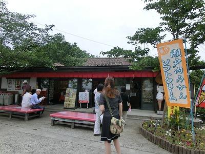 2011620 (26)