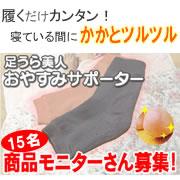 img_product_16608814564dab997aa4d99.jpg