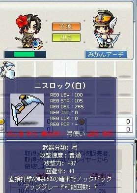 080802002-2.jpg