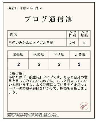 kabe12-2.jpg