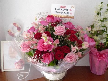2011_0226花0031