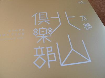 2011_0226花0042