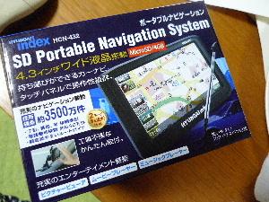 2011_0321花0001
