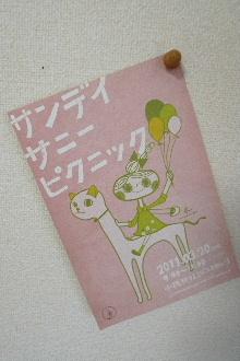 2011_0322花0002