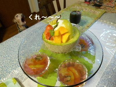 2011_0730ナッキー0080