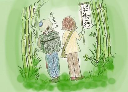 京都サミット1の1