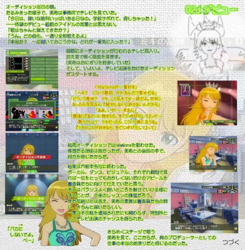 P日誌2dのコピー