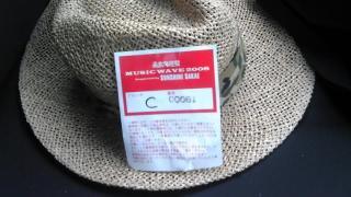 美浜海遊祭4