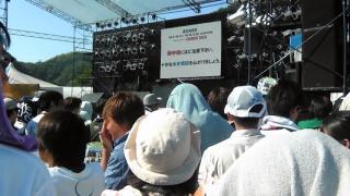 美浜海遊祭5
