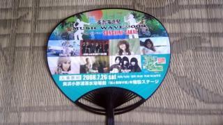 美浜海遊祭6
