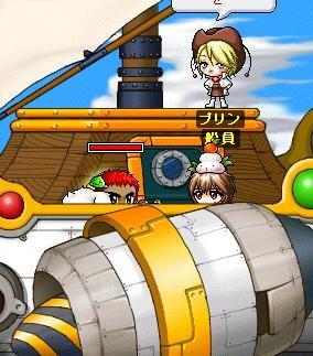 080110船にのりました