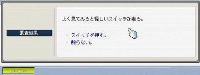 080220ジュリクエ①