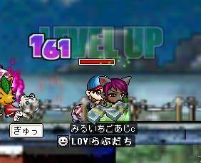 080229あじゅ50レベUP