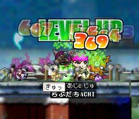 080305あじゅ51レベUP