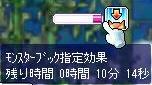 080420姫カード5枚目