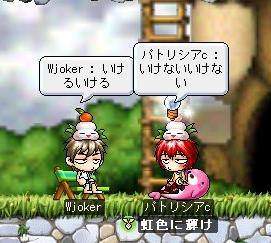 090203らぶだち集会①.JPG