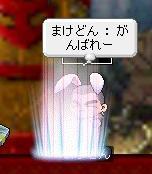 090203らぶだち集会⑤.JPG