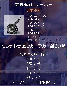 090203らぶだち集会⑩.JPG