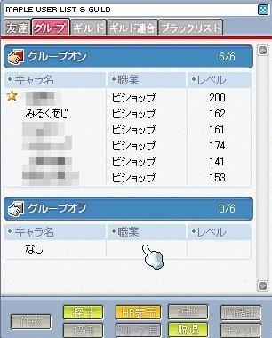 090120ビショオンリージャクム①.JPG