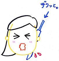 090417ある日の夢.JPG