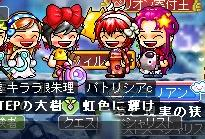 090412銀c初ホンテ.JPG